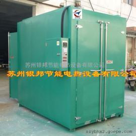 喷涂固化炉烘箱 大型热风循环喷塑烤箱 轨道式烤漆烘干烘箱