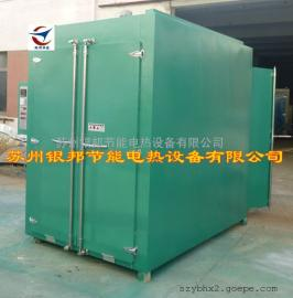通道式前后双开门喷塑专用烤箱 大型轨道式铁件喷塑固化烘箱