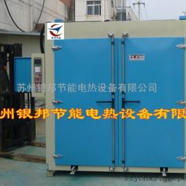 优质节能型高温烤箱 500度工业高温烤箱 超耐高温烘烤箱