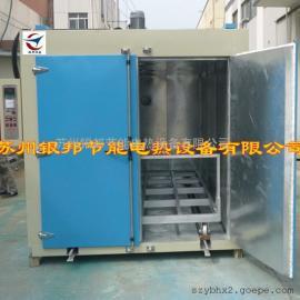 定制铁件喷粉喷塑固化烤箱、铸件喷涂固化烤箱、大型固化炉
