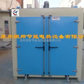 螺丝除氢烤箱 电镀去氢炉烘箱 紧固件去氢烤箱 除氢干燥箱