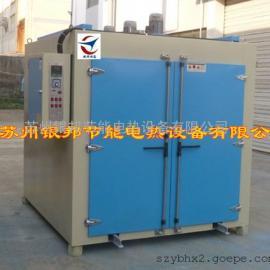 控温均匀高温烘烤箱 500度高温烘箱 工业节能型高温干燥箱