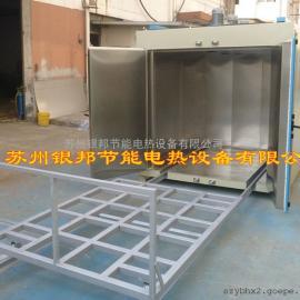 轨道台车式喷涂固化炉 铁件喷塑喷粉烘干烘箱 大型台车烘烤箱
