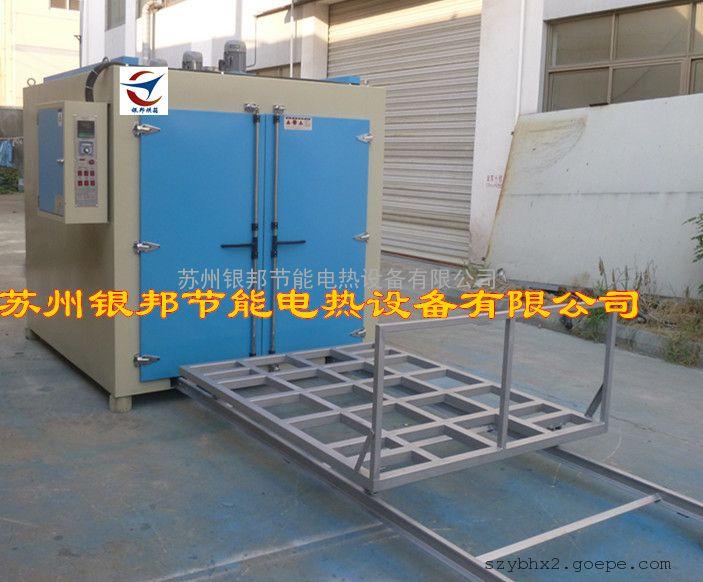 油桶预热烘箱 原料预热油桶烘箱 控温均匀油桶烘箱 油桶烘烤箱
