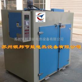 节能型工业高温烘箱 热循环高温烘箱 500度高温回火退火烧结炉