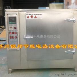 实验室专用小型烤箱、精密实验室专用烘箱、小型精密烘干箱