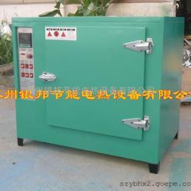 精密小型高温烘箱 500度小型高温干燥箱 自动恒温高温烤箱