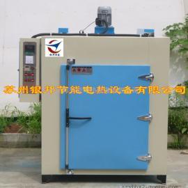 精密小型高温烤箱 600度高温回火烤箱 超耐高温烘烤箱