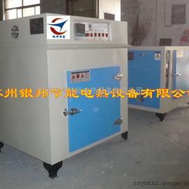 实验室专用小型烘箱 热风循环小型干燥箱 电热鼓风小型烘烤箱