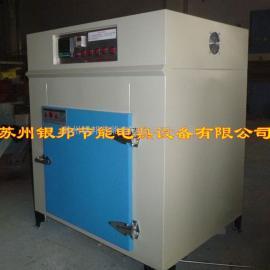 苏州银邦充氮烘箱 小型充氮烤箱 可充氮气干燥箱