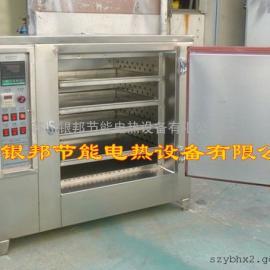 高品质小型精密烤箱 小型实验室用烤箱 热风循环小型干燥箱