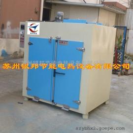 热循环五金件清洗烘干烤箱 金属件热处理烤箱 网板推车式烤箱