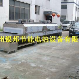 全自动隧道式烤箱 流水线隧道式烘干机 网带传动式隧道烘箱