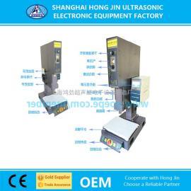 HJ-GM智能超声波焊接机|大功率超声波焊接机|塑料超声波焊接机