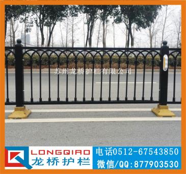 上海市政道路隔离护栏 花式道路中间 两边隔离护栏 龙桥直销图片