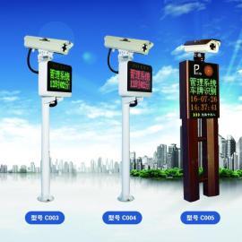 安顺停车场智能收费管理系统价格,安顺停车场车位引导系统