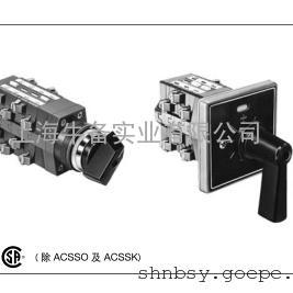 ø30/ø25和泉UCSQO-234RR型凸轮开关上海直销