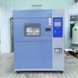 80L三箱式冷热冲击试验箱