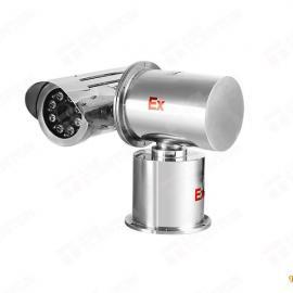 隔爆型防爆云台摄像机