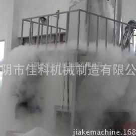 红枣深冷冻磨粉机 新疆大枣超细打粉机 干枣片超微粉碎