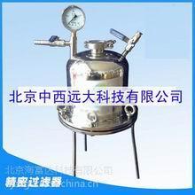 单层桶式正压膜过滤器 型号:1L 库号:M14752