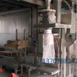螺旋计量包装机粉料包装机自动称重包装机