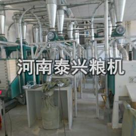 厂家供应小麦杂粮石磨面粉加工设备全自动电动石磨面粉机