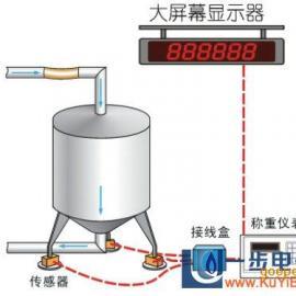 3T电子料罐秤 料罐秤称重传感器,电子料罐秤灌装电子秤