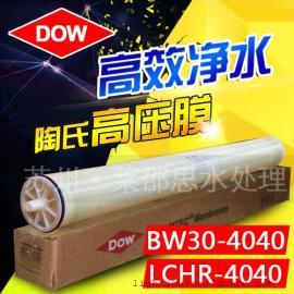 美国陶氏BW30-4040 高性能反渗透设备 4寸反渗透RO膜