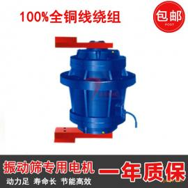 豆腐渣液分离筛用立式振动电机生产厂家