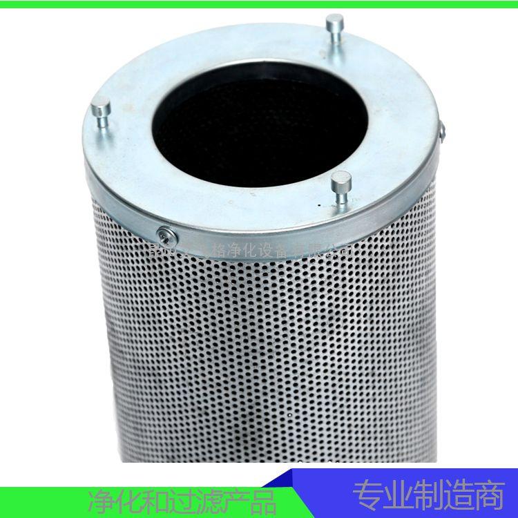 活性炭桶式过滤器 炭筒过滤器 炭桶滤芯 活性炭滤桶 炭筒 活性炭