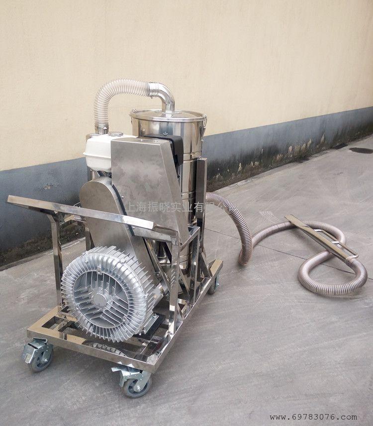 QY-75J野外施工用吸尘器|户外高架接缝石子用吸尘器