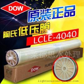 原装进口 美国陶氏膜LC LE-4040 4寸反渗透膜