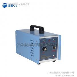 家用臭氧发生器 小型臭氧发生器 手提式 K2G 002