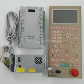 PS660AM宝捷信注塑机电脑