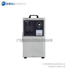 手提式 臭氧发生器 K3G