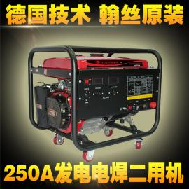 250A汽油发电电焊一体机价格