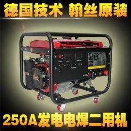 �l��焊�C,�寤『赴l��焊�C 250A三相汽油焊�C