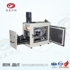 佳晨科技 JC-GB3021隔音箱 降噪测试设备