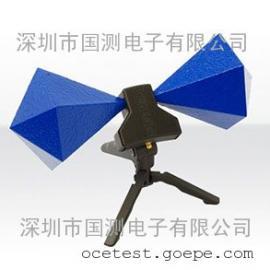 EMI测试双锥天线BicoLOG20100(1G)