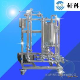 实验室陶瓷膜分离设备优惠供应