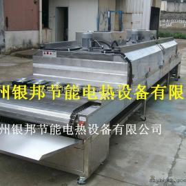 承重型隧道式烤箱 金属铁件热处理隧道烤箱 网带传动式隧道炉