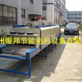 铜排热收缩套管用隧道式烤箱、不锈钢网带传动式隧道烘干机
