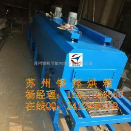 专注隧道式烤箱生产厂家 网带式隧道烘箱 电热鼓风隧道炉