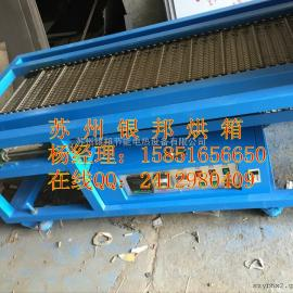 网带传动式隧道烘烤箱――苏州银邦节能电热设备有限公司