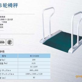凯士轮椅秤,韩国进口轮椅秤,医院轮椅秤