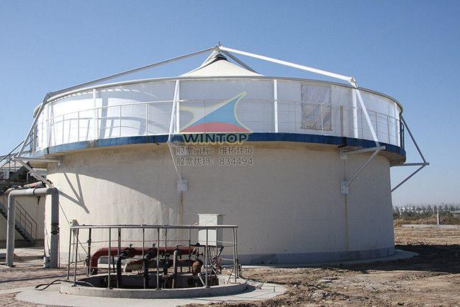 石化厂污水加盖除臭,节能环保工程,废臭气处理