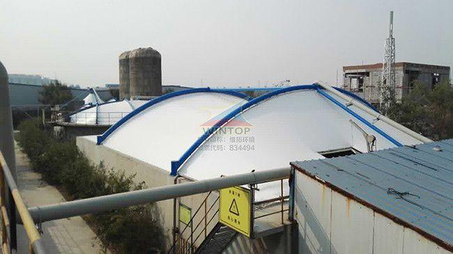 晨鸣纸业污水池加盖除臭,废臭气收集与净化,污水处理,膜结构
