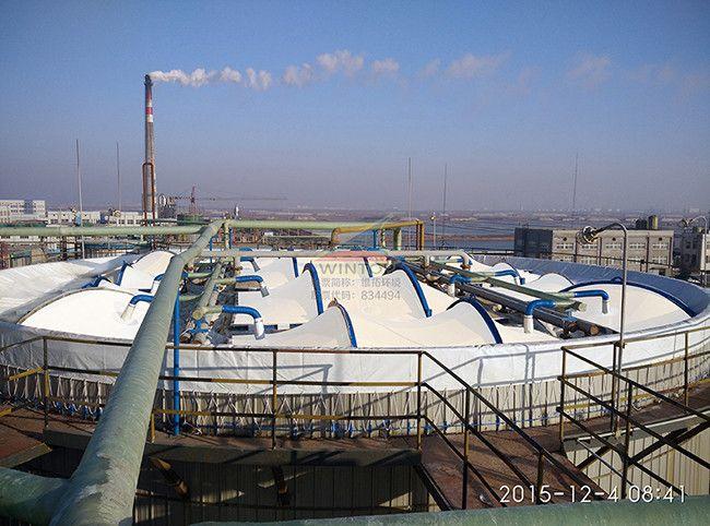 化工厂污水池加盖,废臭气处理,反吊膜结构