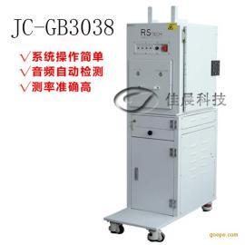 佳晨科技 JC-GB3038 隔音箱 降噪测试设备